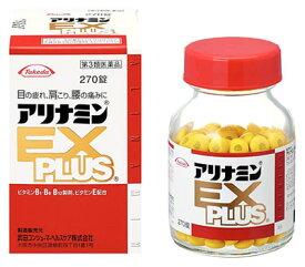 【第3類医薬品】タケダ アリナミンEX プラス(PLUS) 270錠 くすりの福太郎