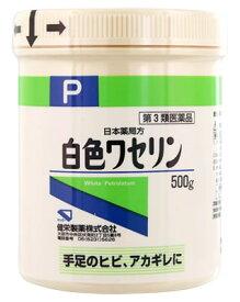 【第3類医薬品】日本薬局方 白色ワセリン (500g) くすりの福太郎