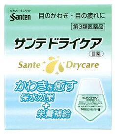【第3類医薬品】参天製薬 サンテドライケア 目のかわき・目の疲れに (12ml) 目薬