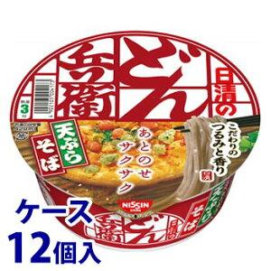 《ケース》 日清食品 日清のどん兵衛 天ぷらそば 西 (100g)×12個 カップめん ※軽減税率対象商品