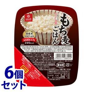 《セット販売》 はくばく もち麦ごはん (150g)×6個セット レトルトごはん ※軽減税率対象商品