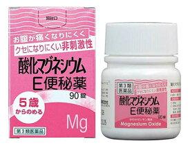【第3類医薬品】健栄製薬 酸化マグネシウムE便秘薬 (90錠)