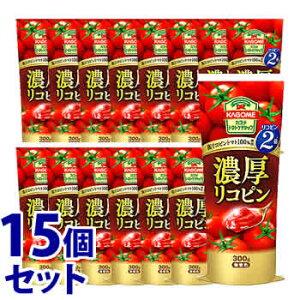 《セット販売》 カゴメ 濃厚リコピントマトケチャップ (300g)×15個セット 調味料 ケチャップ ※軽減税率対象商品