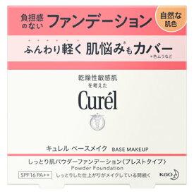 花王 キュレル ベースメイク しっとり肌パウダーファンデーション 自然な肌色 (8g) curel