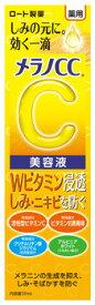 ロート製薬 メラノCC 薬用 しみ 集中対策 美容液 (20mL) 美白美容液 【医薬部外品】