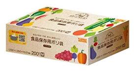 日本サニパック スマートキッチン 食品保存袋 M マチ付き (200枚入) 半透明