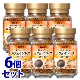 《セット販売》 UCC おいしいカフェインレスコーヒー (45g)×6個セット インスタントコーヒー ※軽減税率対象商品