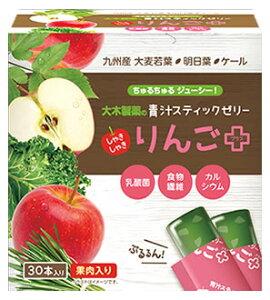 大木製薬 青汁スティックゼリー りんごプラス (15g×30本) ※軽減税率対象商品