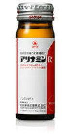武田薬品工業 アリナミンR 80mL×10本 【指定医薬部外品】