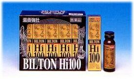 【第2類医薬品】中外医薬生産 ビルトンハイ100 50mL×120本セット