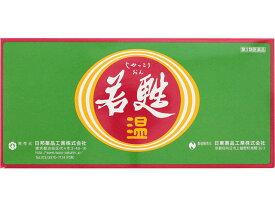 【第3類医薬品】日本初! 溶かして飲む滋養強壮剤!日邦薬品工業 若甦温(じゃっこうおん) 56包