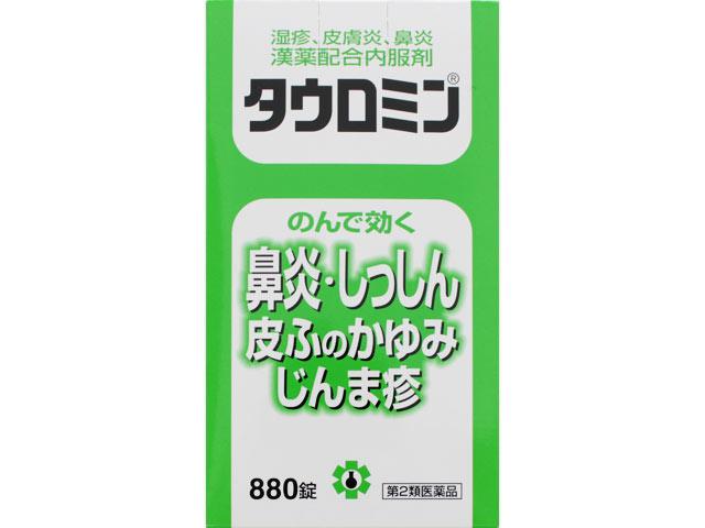 【第2類医薬品】皮膚炎、皮膚のかゆみ、鼻炎に!日邦薬品工業 タウロミン 880錠
