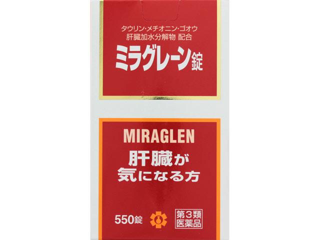 【第3類医薬品】日邦薬品工業 ミラグレーン錠 550錠