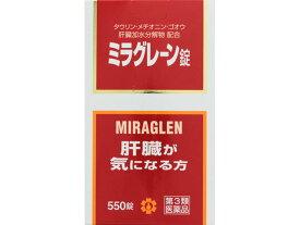 【第3類医薬品】今なら60錠おまけ付き!日邦薬品工業 ミラグレーン錠 550錠+試供品60錠