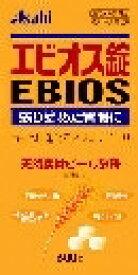 アサヒ 天然素材ビール酵母 エビオス錠 600錠【指定医薬部外品】