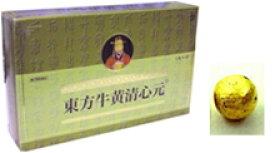 【第2類医薬品】明治薬品 東方牛黄清心元 10丸×6個セット