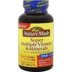 ☆単品よりも10%お得!大塚製薬 ネイチャーメイド スーパーマルチビタミン&ミネラル 120粒×3個セット【栄養機能食品】