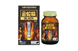☆タイムセール6個セットで20%OFF!明治薬品 金蛇精BLACK 新たなる伝説 90粒×6個セット