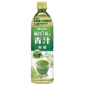 ☆北海道・九州も送料無料!伊藤園 毎日1杯の青汁 無糖 PET 900g×12本セット【機能性表示食品】※沖縄・離島への発送は出来ません/ヤマト運輸での発送不可商品です