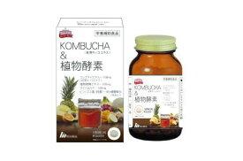 ☆タイムセール3個セットで10%OFF!明治薬品 KOMBUCHA&植物酵素(粒タイプ) 60粒×3個セット
