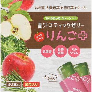 大木製薬 青汁スティックゼリー しゃきしゃきりんごプラス 15g×30包
