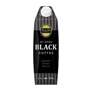 ☆北海道・九州も送料無料!伊藤園 TULLY'S COFFEE(タリーズコーヒー) MY HOME BLACK COFFEE 紙パック 1000ml(屋根型キャップ付容器)×12本セット(2ケース)※沖縄・離島への発送は出来ません/ヤ