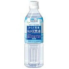 ☆サプリメントやクスリを飲むときにおすすめ!大正製薬 リビタ天然水 500mL×24本(1ケース)