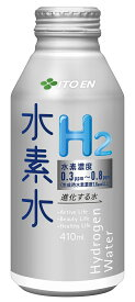 ☆北海道・九州も送料無料!伊藤園 水素水H2 ボトル缶 410ml×20+4本セット(合計24本)※沖縄・離島への発送は出来ません/ヤマト運輸での発送不可商品です