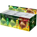 伊藤園 お〜いお茶 プレミアムティーバッグ アソートセット 60袋入り(緑茶・玄米茶・ほうじ茶 3種×20袋)