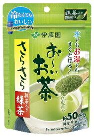 ☆北海道・九州も送料無料!伊藤園 お〜いお茶 さらさら抹茶入り緑茶 40g×30個セット(1ケース)