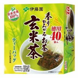 ☆北海道・九州も送料無料!伊藤園 香りひろがるお茶 玄米茶 ティーバッグ 40袋×6個セット