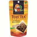 伊藤園 プレミアムティーバッグ TEAS' TEA ベルガモット&オレンジティー 10袋×16個セット