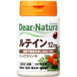 アサヒH&C Dear-Natura(ディアナチュラ) ルテイン 30粒入