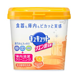 花王 食器洗い乾燥機専用キュキュット クエン酸効果オレンジオイル配合 ボックス 680g