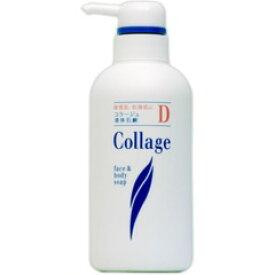 ☆敏感肌・乾燥肌に!持田ヘルスケア コラージュD 液体石鹸 ポンプ 400ml