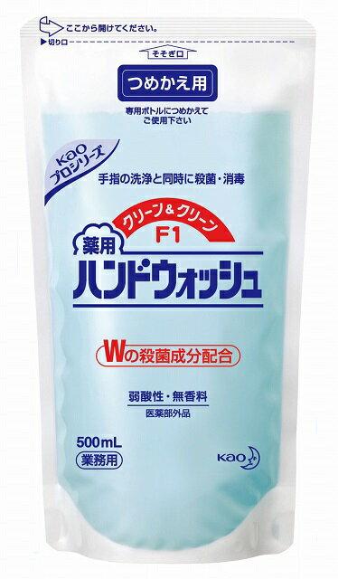 花王プロシリーズ クリーン&クリーンF1(C&C) 薬用ハンドウォッシュ パウチ 1ケース(500ml×15袋)