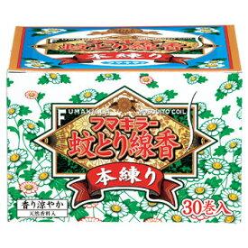 ☆涼やかな香りの天然香料入!フマキラー蚊とり線香本練り 50巻函入