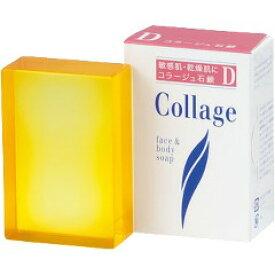 ☆乾燥肌、洗顔後のつっぱり感が気になる方に!持田ヘルスケア コラージュD 乾性肌用石鹸 100g