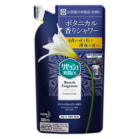 花王 リセッシュ除菌EX フレグランス オリエンタルシャワーの香り つめかえ用 320ml×24個セット(1ケース)※2021年3月生産終了