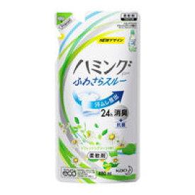 花王 ハミングファイン リフレッシュグリーンの香り つめかえ用 480mL※2021年3月生産終了