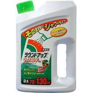 ☆お手軽にサッと除草したい方におすすめ!日産化学 除草剤 ラウンドアップマックスロードAL シャワータイプ 2L