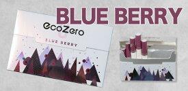 ☆ニコチン0mgの茶葉スティック!ライテック EcoZero(エコゼロ) ブルーベリー 20本入り×50個セット【アイコス ヒートスティック 加熱式デバイス 互換】