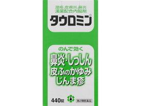 【第2類医薬品】日邦薬品工業 タウロミン 440錠