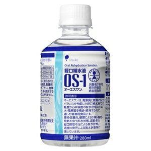 ☆北海道・九州も送料無料!大塚製薬 経口補水液 OS-1(オーエスワン) ペットボトル 280mL×48本セット(2ケース)
