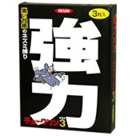 ☆黒い台紙を使用した強力粘着ネズミ捕り!イカリ消毒 強力チュークリン3 3枚入り