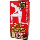 ☆1個あたり税抜3280円!芳香園製薬 スーパーグルコサミンDX 300粒×3個セット