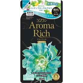 ライオン ソフラン アロマリッチ ロミオ ミンティフローラルアロマの香り つめかえ用 450ml×32個セット(2ケース)※他の段ボールに入れ替えて発送する場合もございますので予めご了承くださいませ。