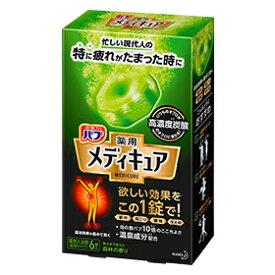 花王 バブ メディキュア 森林の香り 6錠