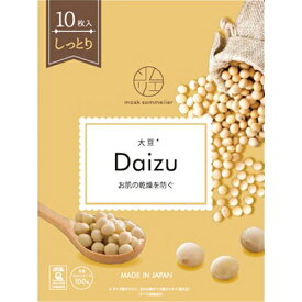 ジャパンギャルズSC マスクソムリエ 大豆(しっとり) 10枚入り【お客様都合による返品・交換不可】