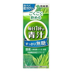 伊藤園 ごくごく飲める毎日一杯の青汁無糖 紙パック 200ml【栄養機能食品】
